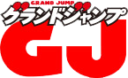 Description de l'image  Logo grand jump.png.