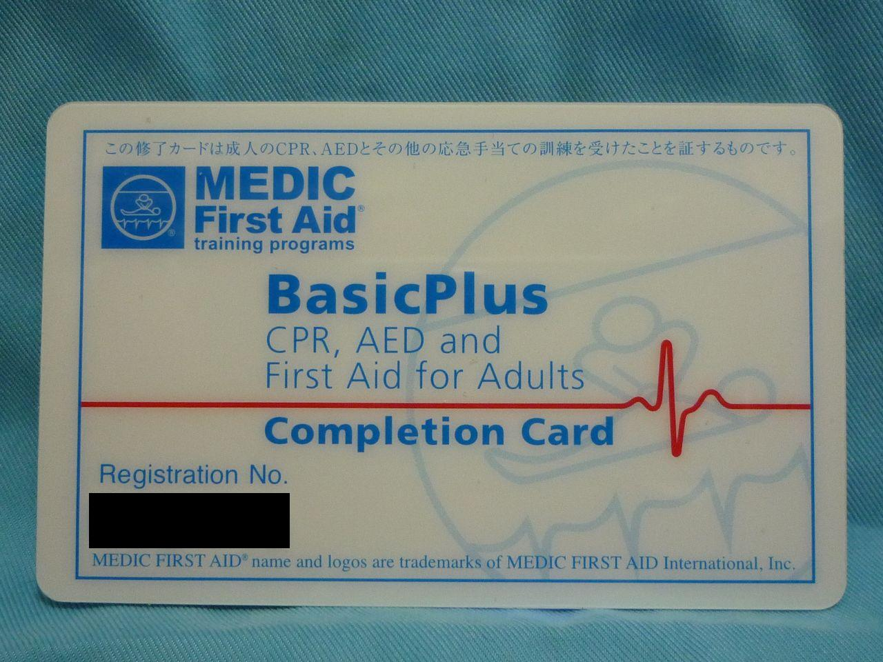 graphic regarding First Aid Cards Printable named Report:MEDIC Initial Assistance Completion Card.jpg - Wikimedia Commons