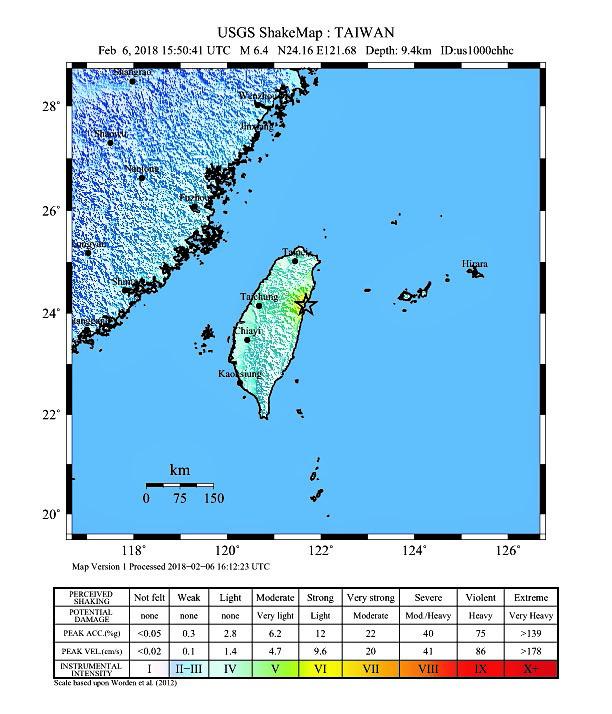 File:M 6 4 - 21km NNE of Hualian, Taiwan intensity jpg