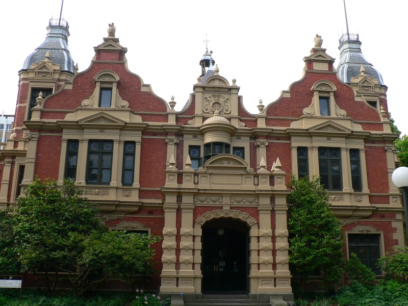 College and dating in Melbourne