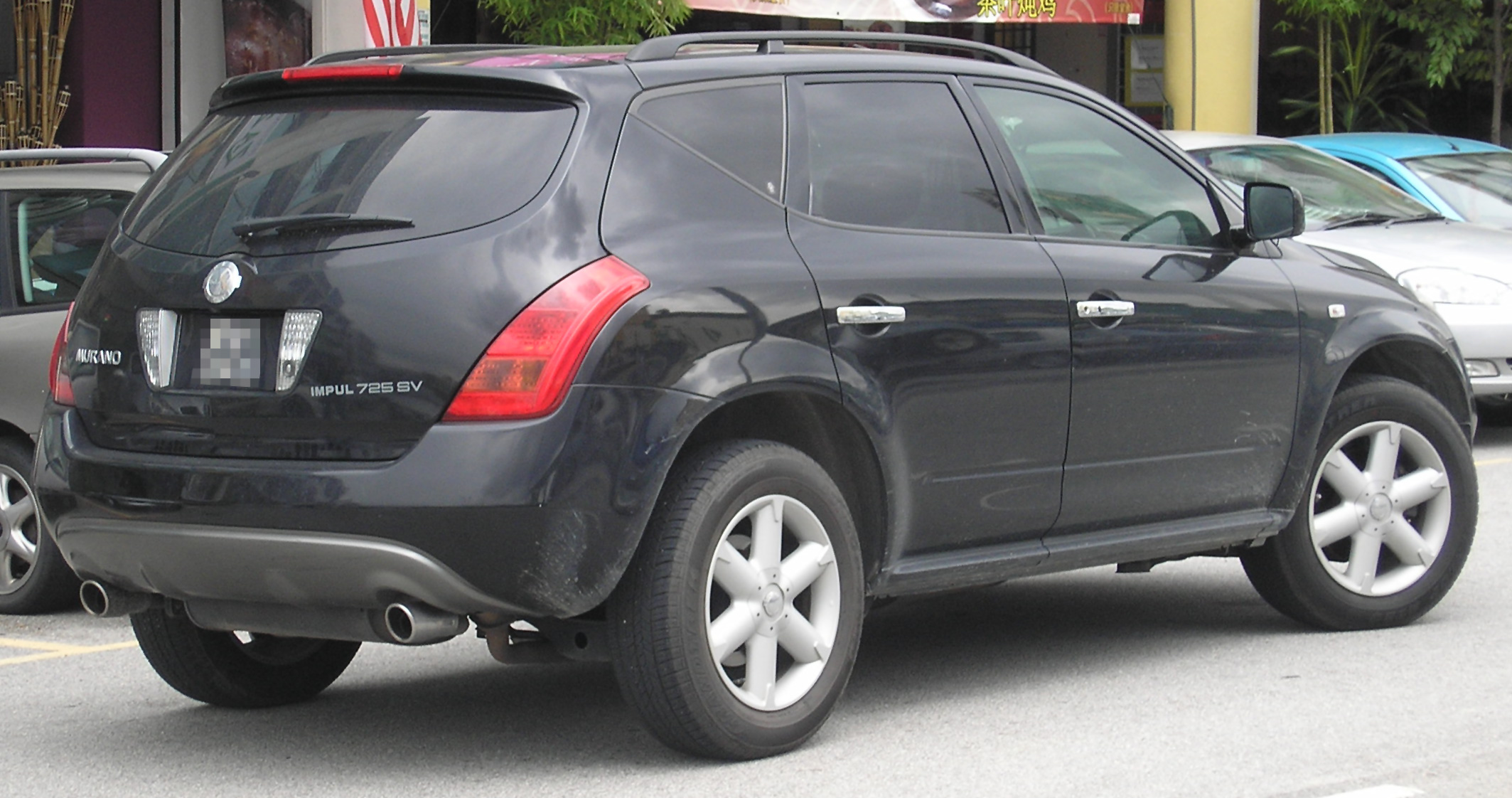 Nissan Murano Tether Anchors Gtcarlot additionally Kilimas in addition Nissan Murano Se Awd Suv Rear Seat furthermore Maxresdefault as well D Aftermarket Wheels My Murano Murano. on 2007 nissan murano