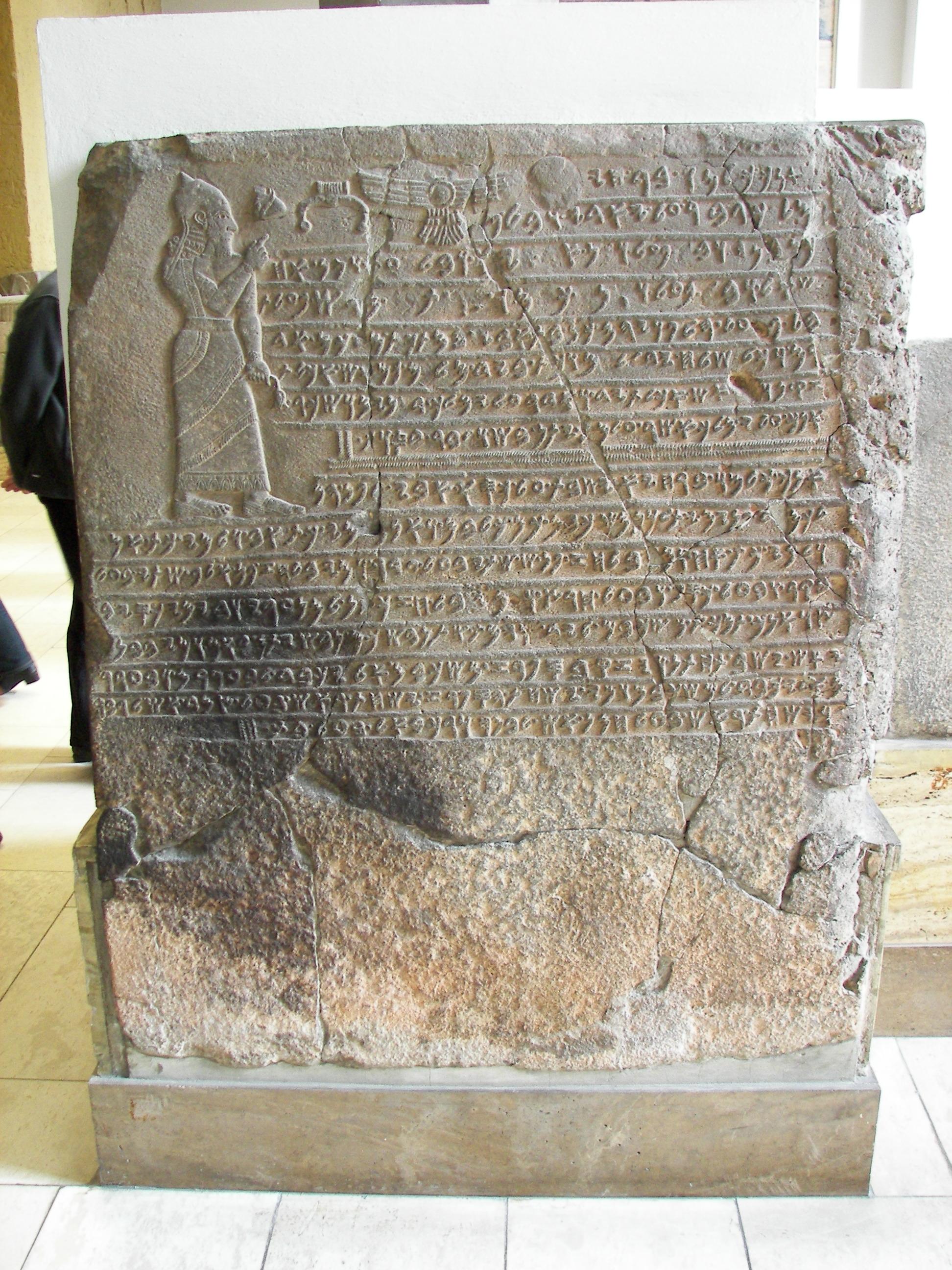 Learn to Write in Aramaic Script  Nativlangcom