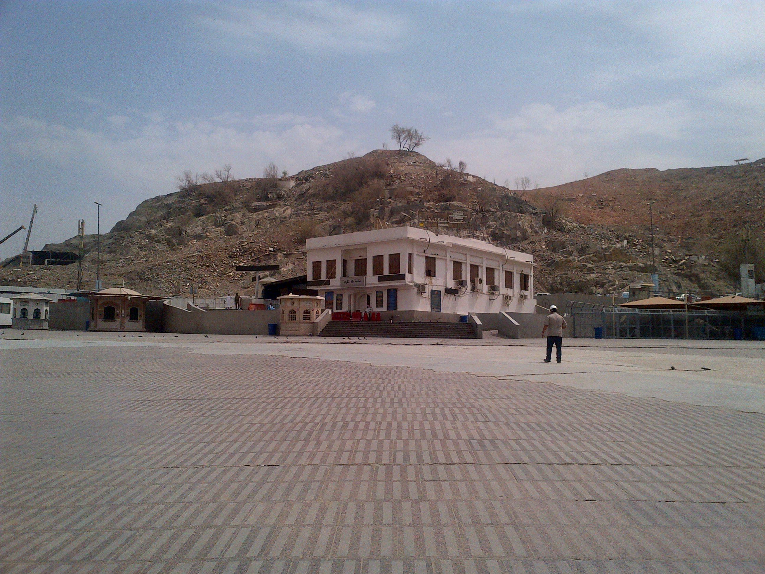 Perpustakaan_Makkah_al-Mukarramah.jpg