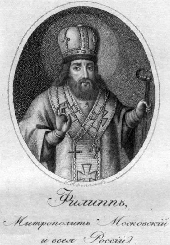 Philip of Moscow