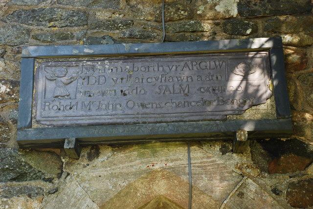 Porth Eglwys Llannor Church Porch - geograph.org.uk - 419724