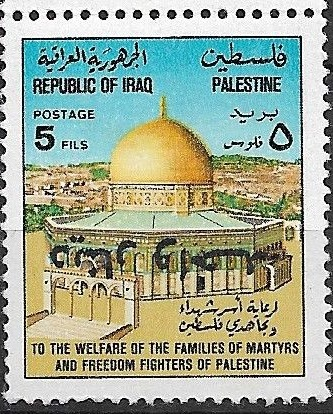 Postage stamps and postal history of Iraq - Wikipedia