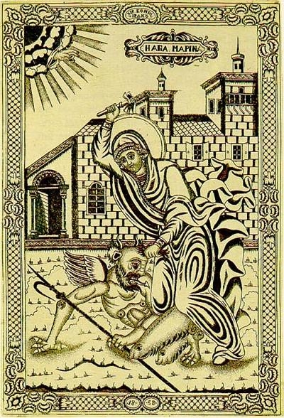 Мудрость, Библии? St.Marina_the_Martyr_hammering_a_devil