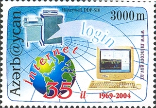 35 Years of the Internet, 1969-2004. Stamp of Azerbaijan, 2004. Stamps of Azerbaijan, 2004-683.jpg