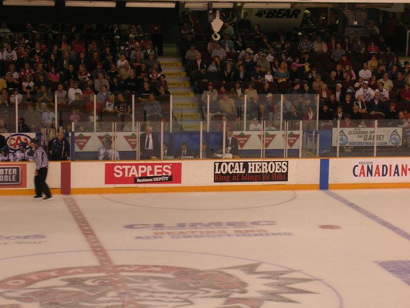 Hockey Locker Room Chore List