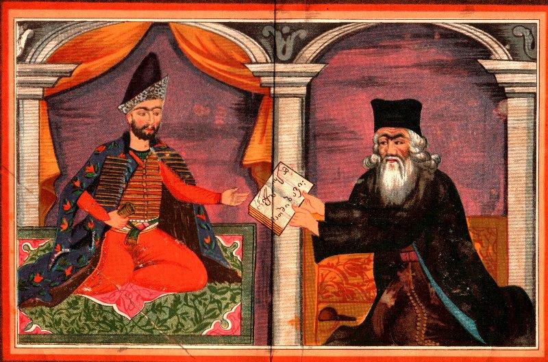 Вахтанг VI і Сулхан-Саба Орбеліані (мініатюра 18 століття)