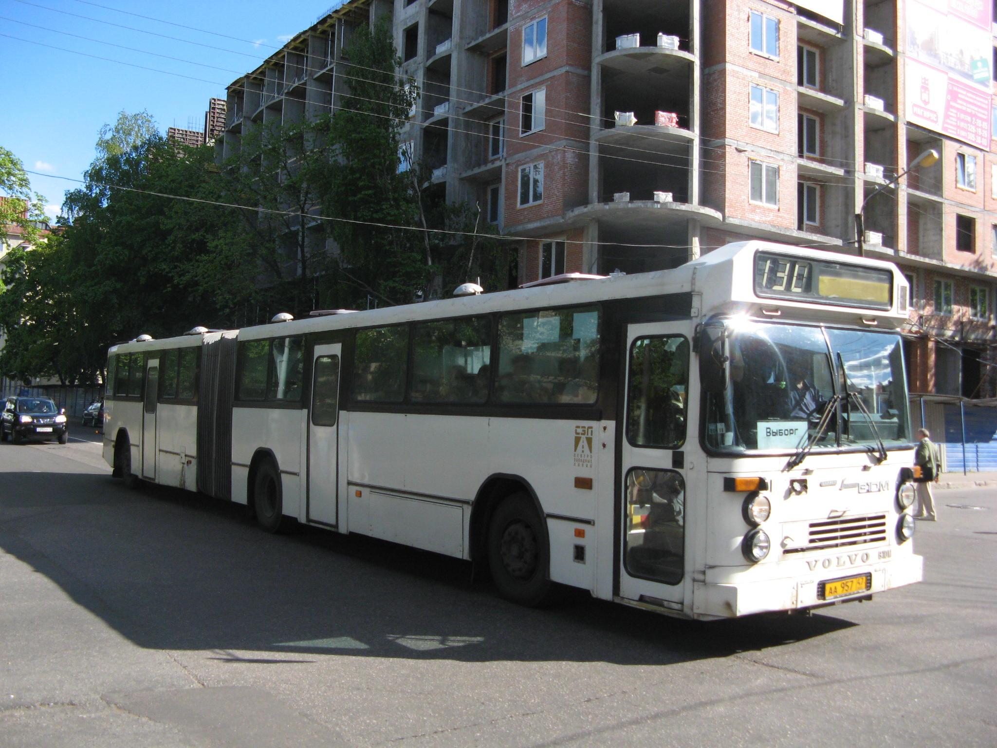 File:Volvo B10M in Vyborg.jpg - Wikimedia Commons
