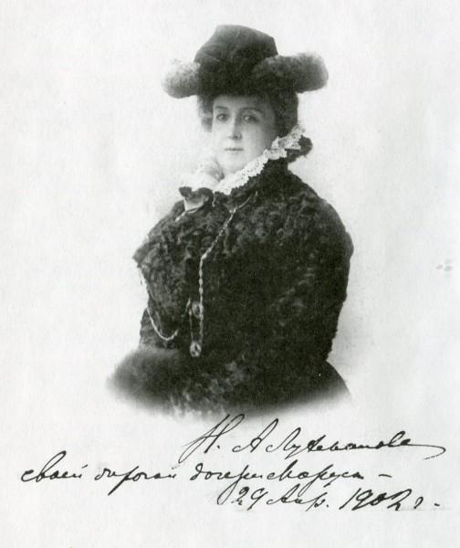 Nadežda Aleksandrovna Luhmanova