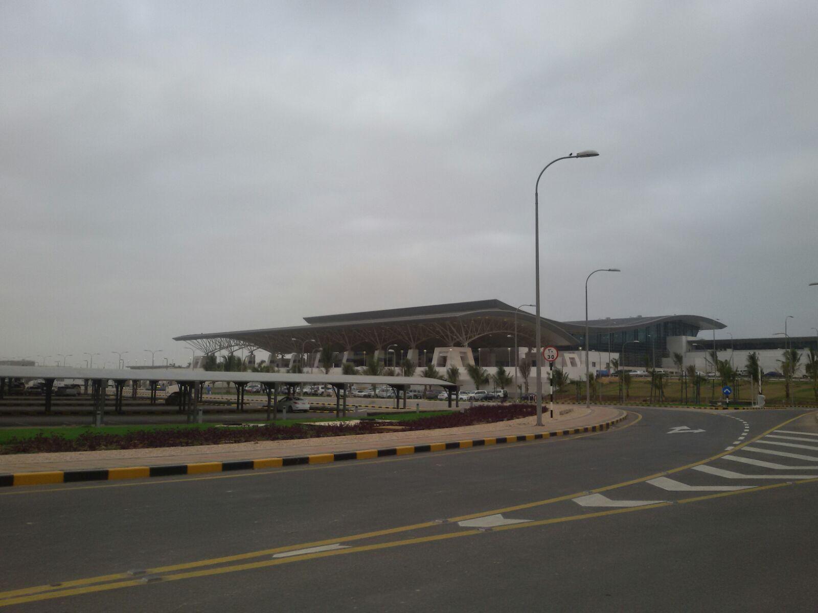 塞拉萊機場
