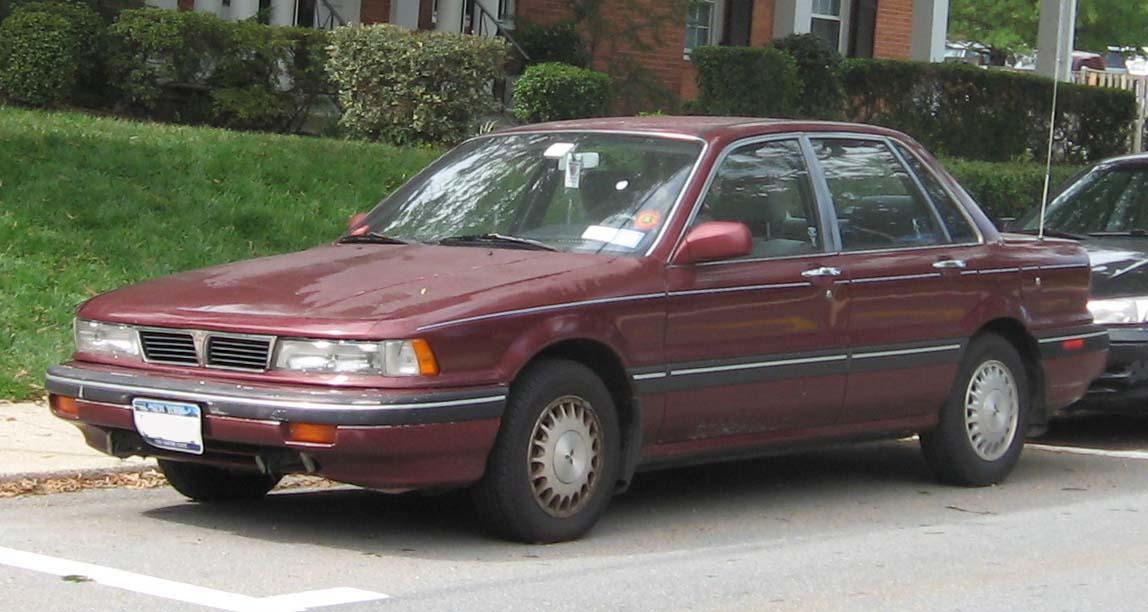 Mitsubishi galant 91