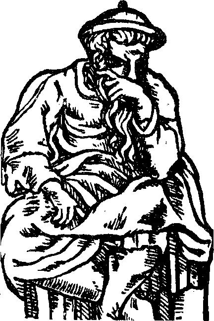 Рабби Акива