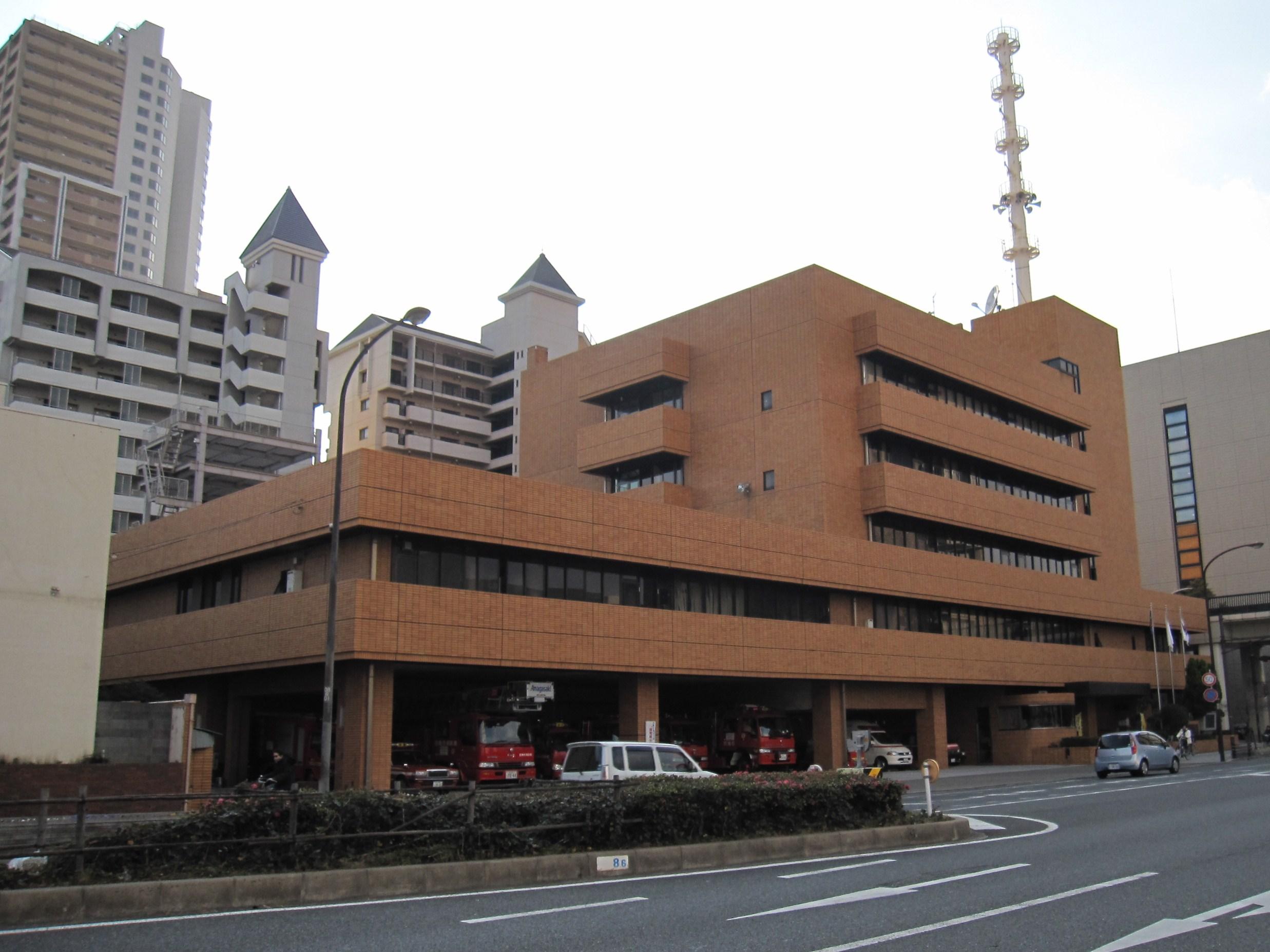 Amagasaki City