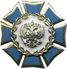 Badge of the Order of Honour (Russia 1994).png