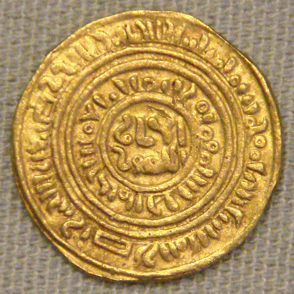 того, монетка золота фото амир олимхон если вниманием