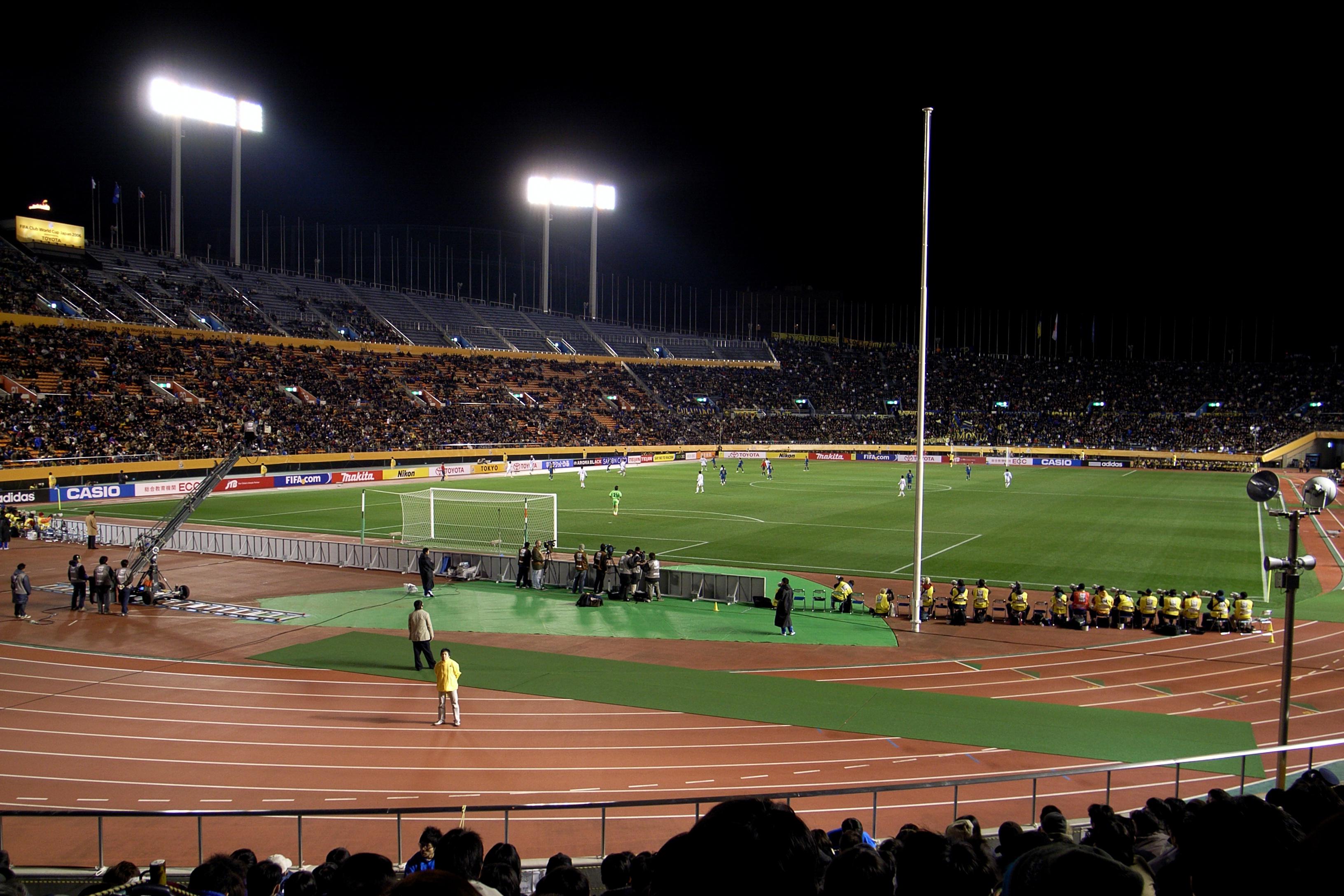 f0c760c3476 File Chonbuk clubamerica.jpg - Wikimedia Commons