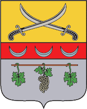 File:Coat of Arms Chuhuiv.png