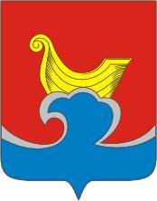 Лежак Доктора Редокс «Колючий» в Городце (Нижегородская область)
