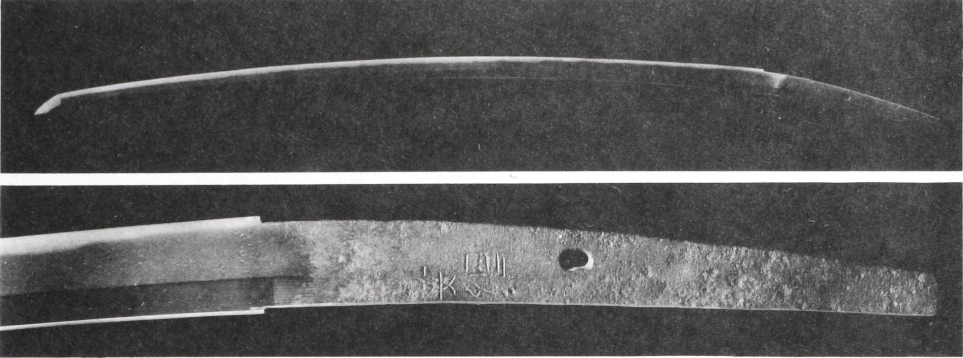 Doji kiri sword