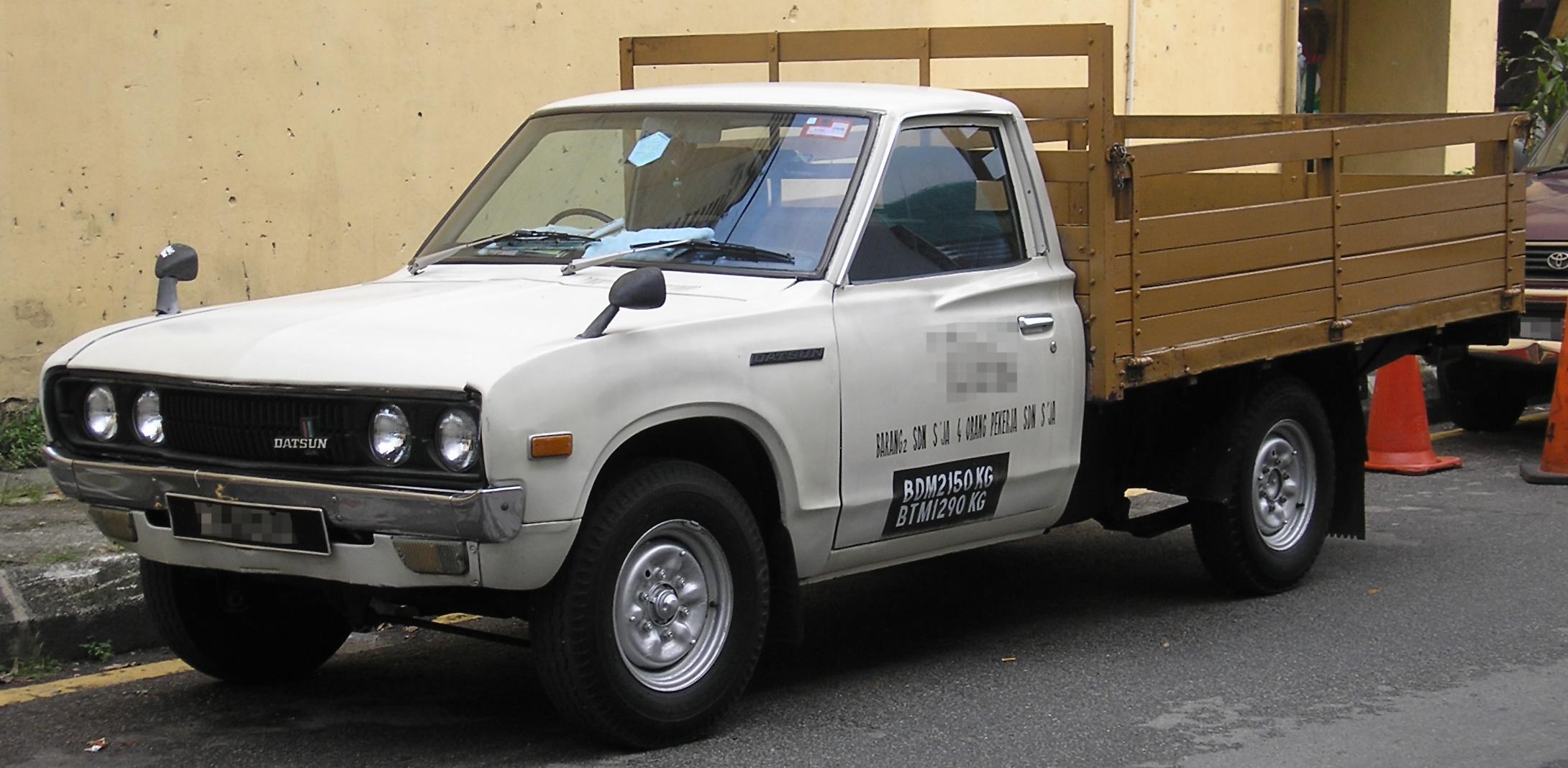 Blue 1986 Datsun Vanette - want to swap - 620 ute
