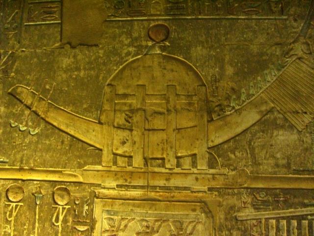 Temple of Hathor at Deir el-Medina Deir_el_Medineh_026
