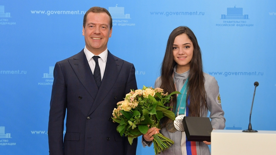 Dmitry Medvedev and Evgenia Medvedeva.jpg