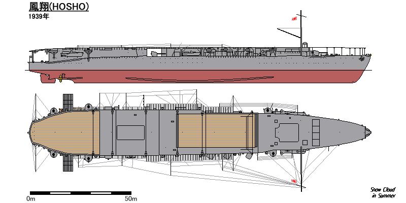 Shokaku Class Aircraft Carrier 1945 454347910 further File Drawing of Japanese Aircraft Carrier HOSHO 1939 further Escort Aircraft Carrier Chuyo additionally SORYU 07 also Nice Size  parison From Top To Bottom Js Izumo. on japanese aircraft carrier soryu
