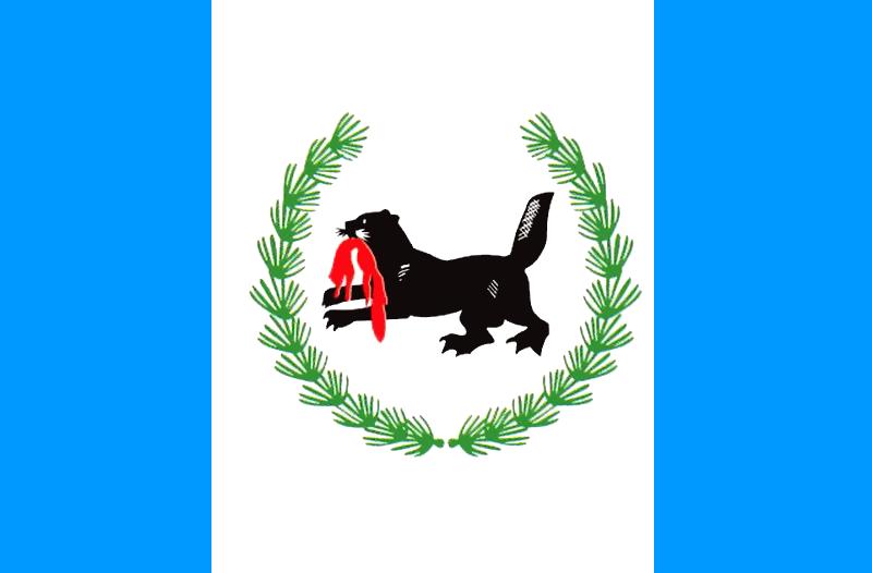 герб и флаг иркутской области