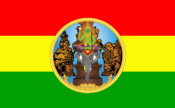 Fil:Flag of Surin Province.png