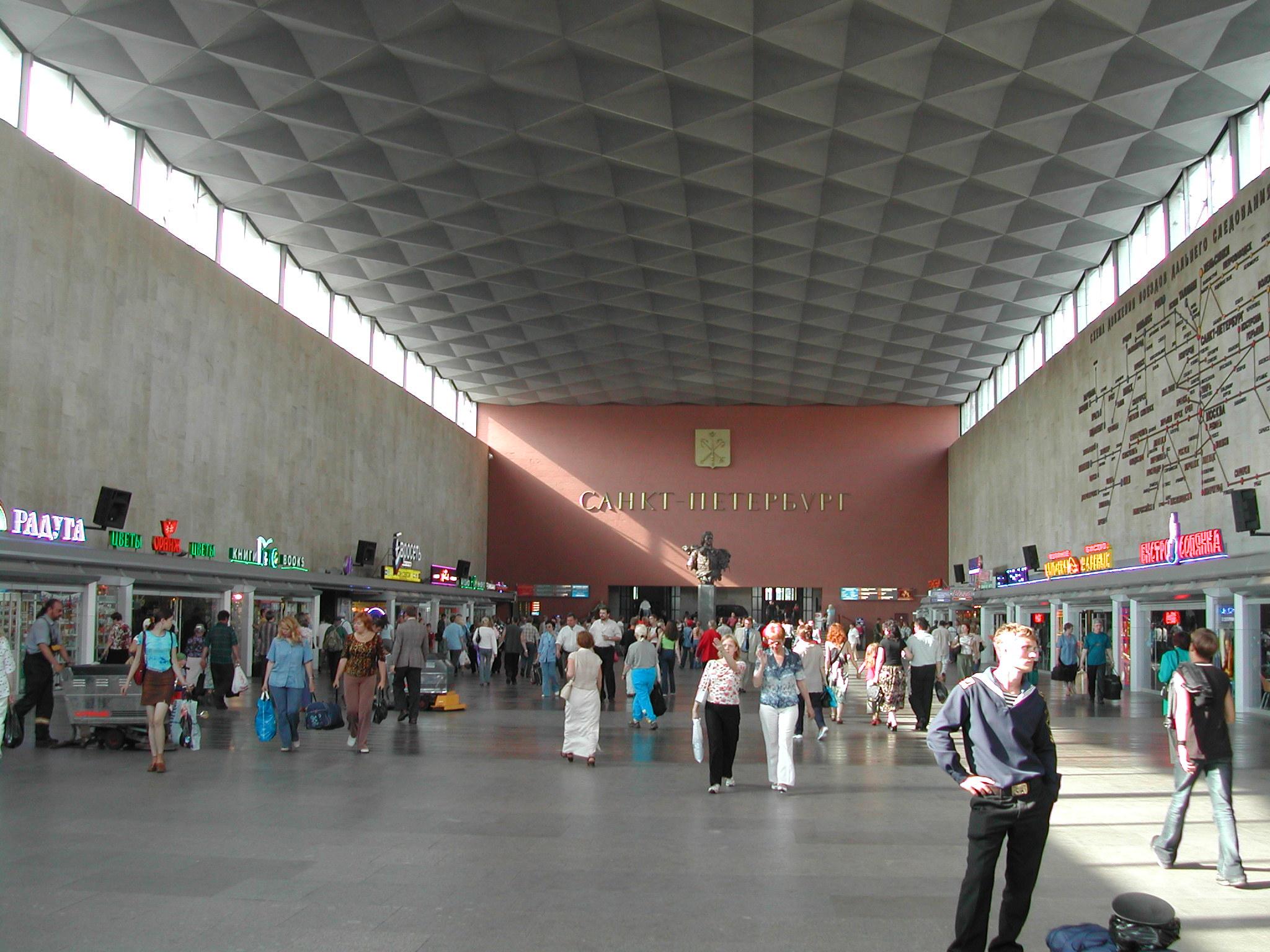 банки фото московского вокзала внутри радуюсь лайкам радостью