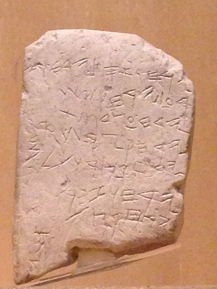 One of the earliest Hebrew inscriptions - Gezer Calendar; Istanbul Archeology Museums