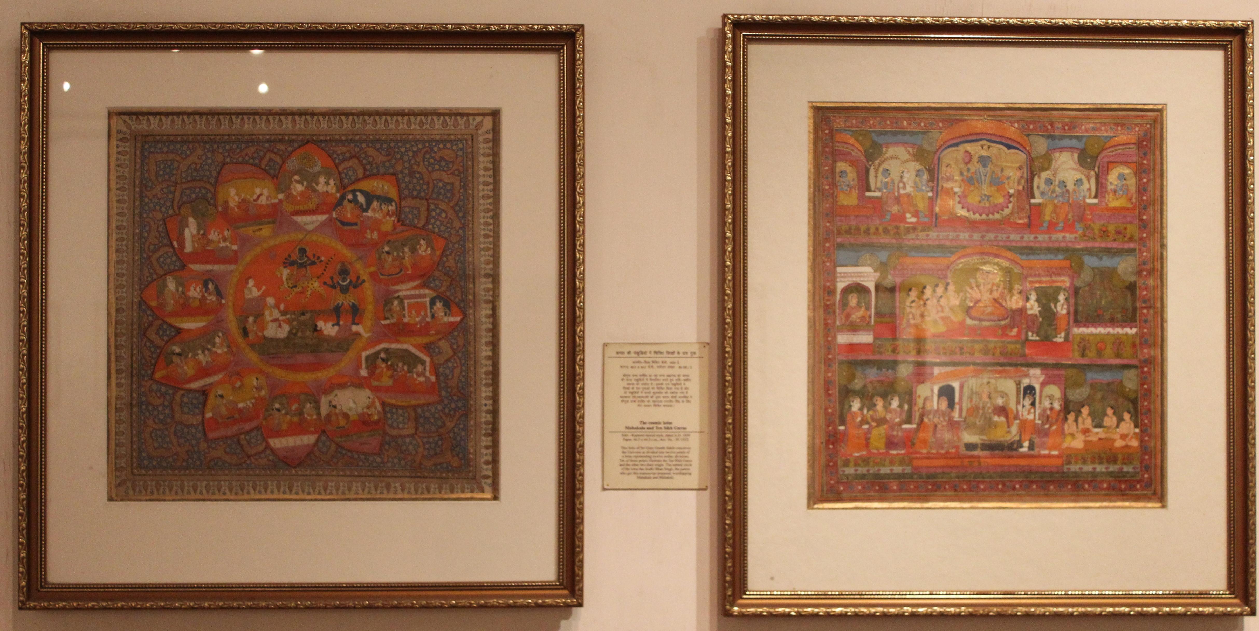 Sikh Museum Delhi Museum New Delhi