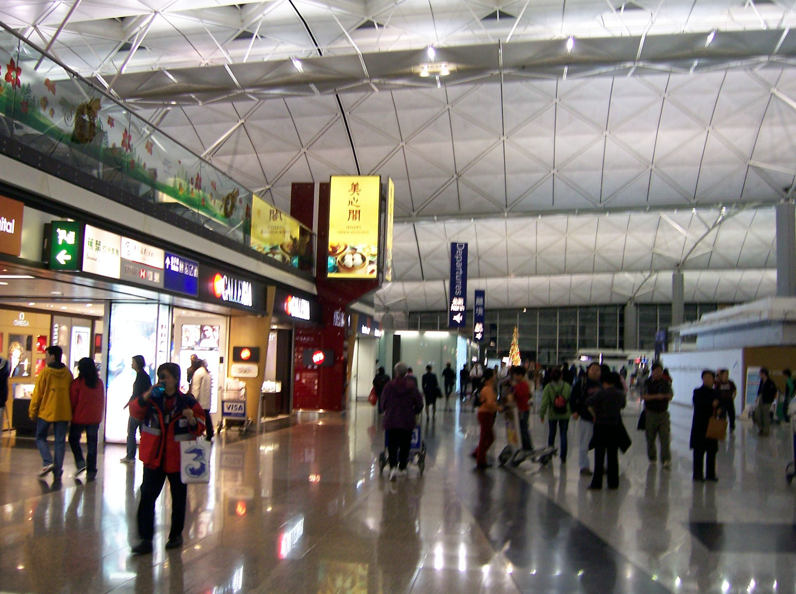 Inside Airports Airpor...