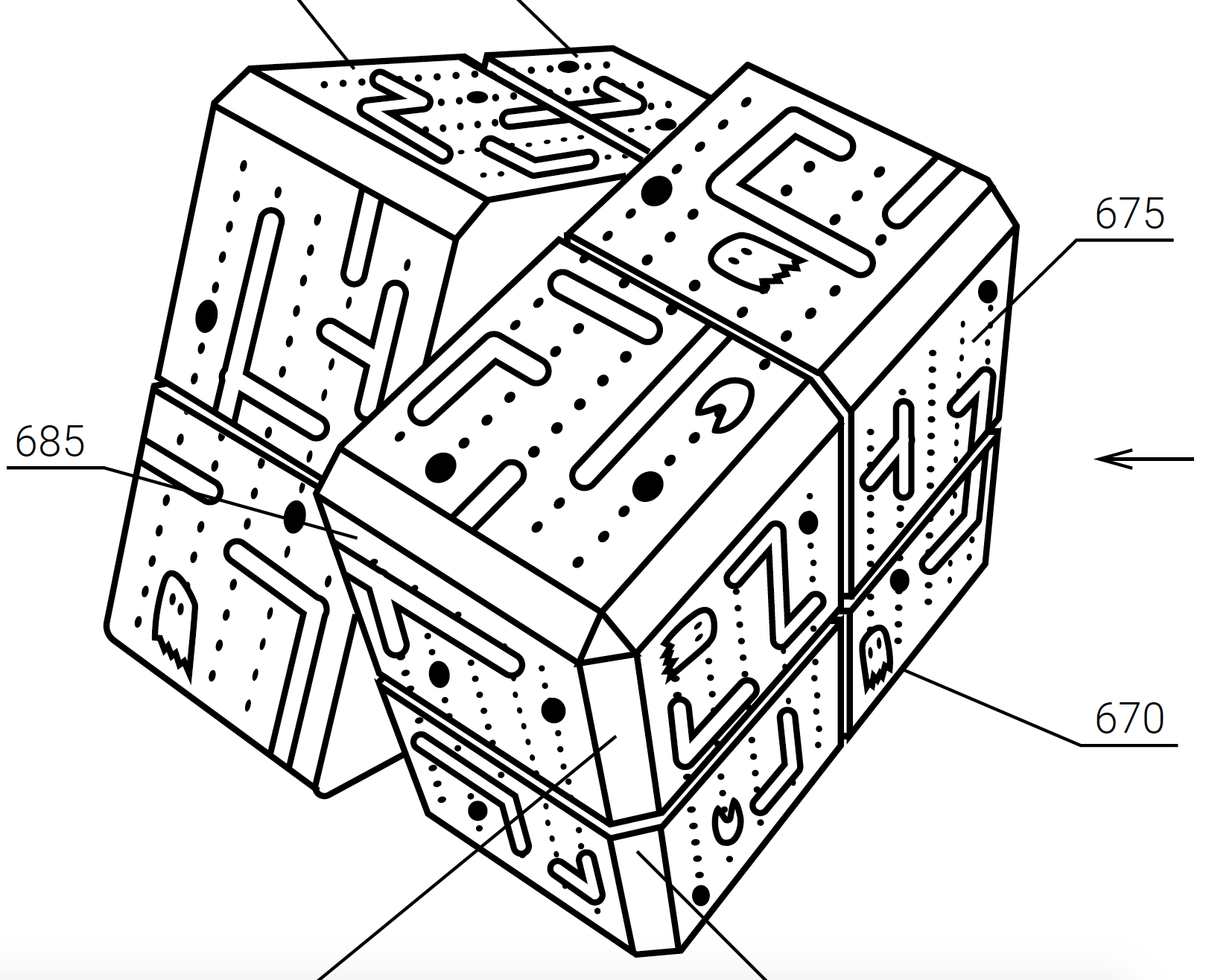 WOWCube - Wikipedia