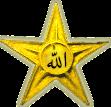Islamic-Barnstar-Allah.png