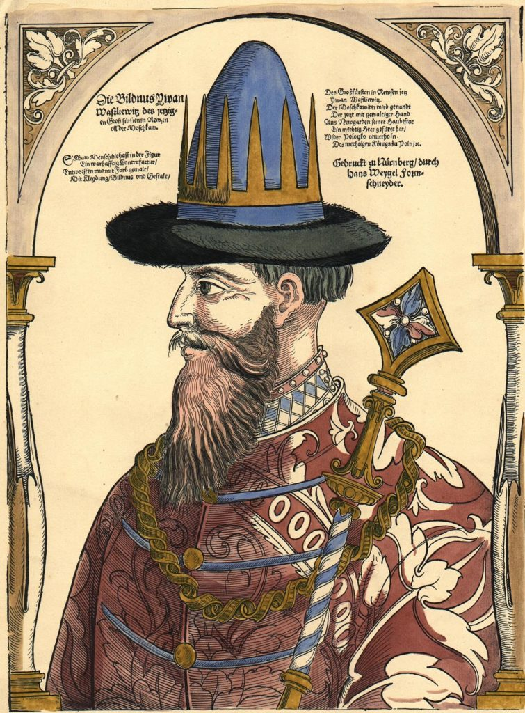 Ivan4 engraving color.jpg