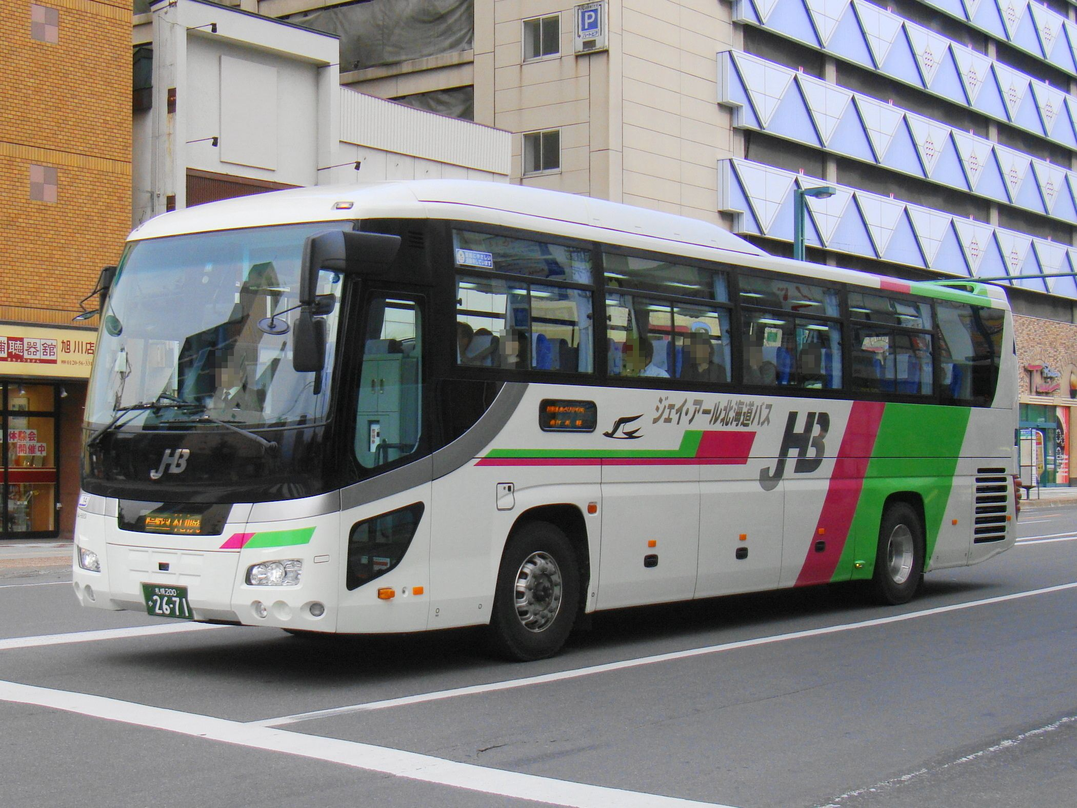 File:JR Hokkaidō bus S200F 2671.JPG