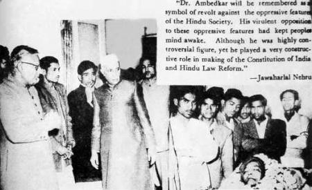 Jawaharlal Nehru looking at the dead body of Dr. Babasaheb Ambedkar.jpg