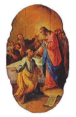 Christ giving the communion to Saint Peter (sa...