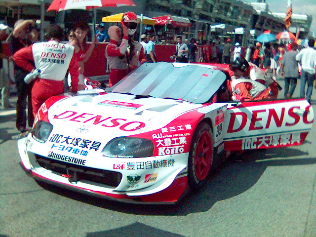 Toyota Supra In Motorsport Wikipedia
