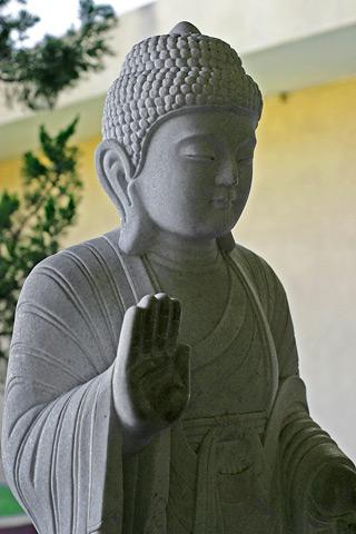 Soubor:Lightmatter buddha3.jpg