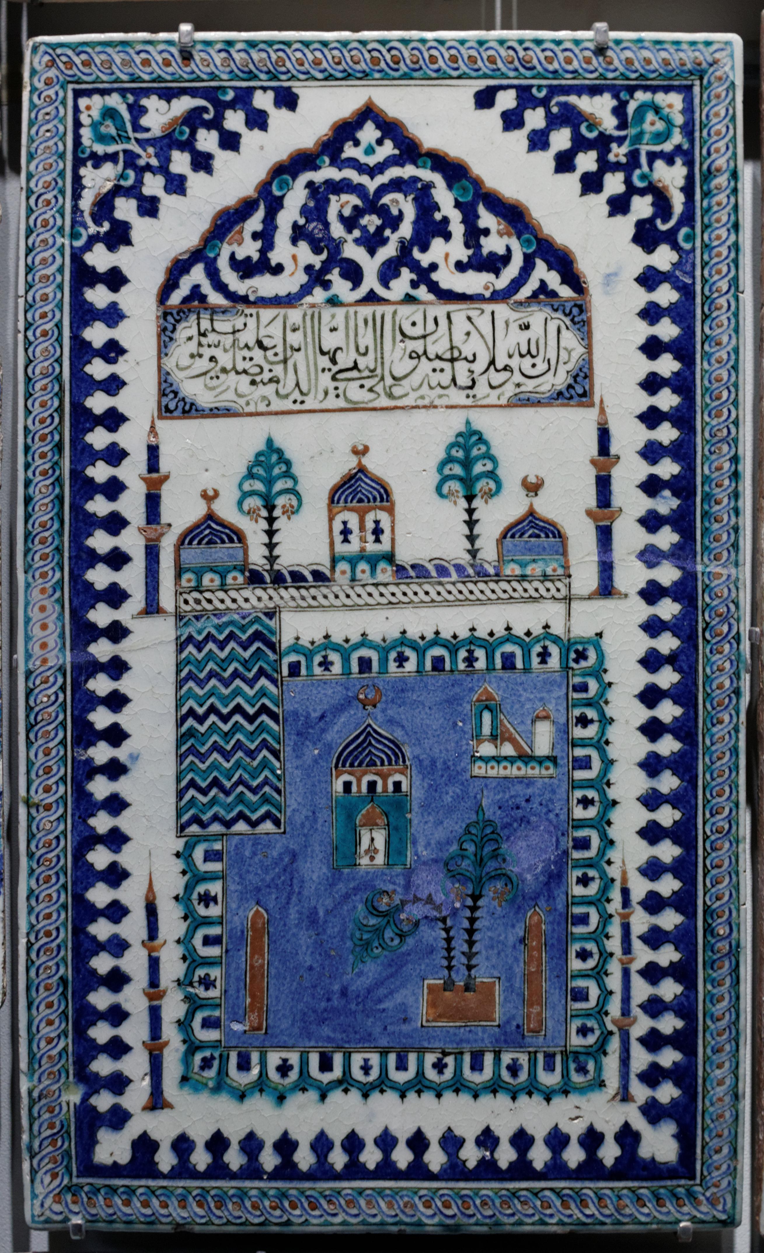 Filelouvre Carreaux Ottomans 07jpg Wikimedia Commons