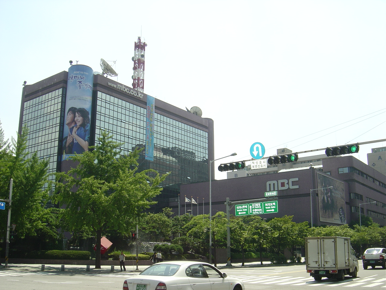 File:MBC headquarter buld.jpg - Wikimedia Commons