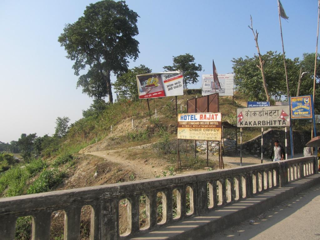 Mechi nepal