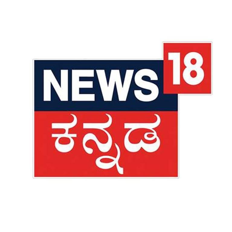 News18 Kannada - Wikipedia