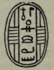 Scarab seal of Sekhaenre, now likely in the Petrie Museum