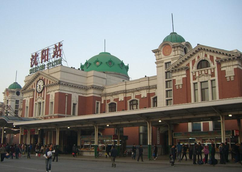 Shenyang Railway Station.jpg